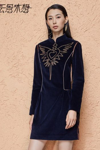 Wings Embroidered X-Shaped Dress
