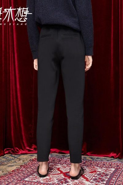 Black Pants With Sequins