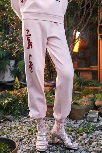 Pink Embroidered Sport Pants